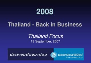 2008 Thailand - Back in Business