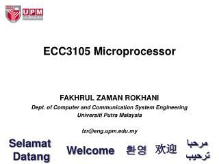 ECC3105 Microprocessor