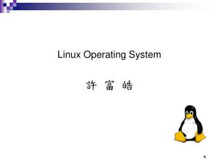 Linux Operating System 許 富 皓