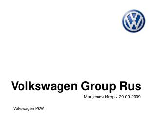 Volkswagen Group Rus