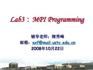Lab3 : MPI Programming