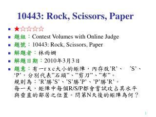 10443: Rock, Scissors, Paper