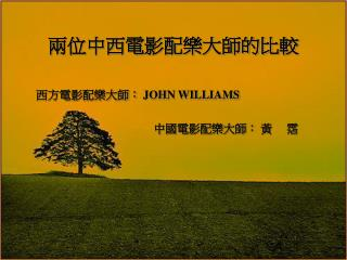 : JOHN WILLIAMS                                             :