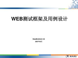 WEB ?????????