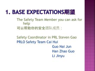 1. BASE EXPECTATIONS 期望