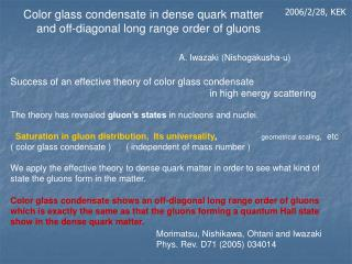 Color glass condensate in dense quark matter      and off-diagonal long range order of gluons