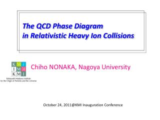 The QCD Phase Diagram    in Relativistic Heavy Ion Collisions