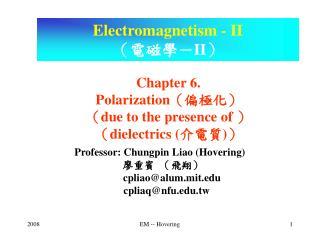 Professor: Chungpin Liao (Hovering)  廖重賓 (飛翔)          cpliao@alum.mit      cpliaq@nfu.tw