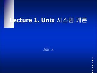 Lecture 1. Unix  시스템 개론