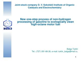 Joint-stock company D. V. Sokolskii Institute of Organic Catalysis and Electrochemistry