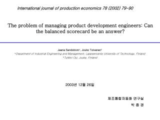 The problem of managing product development engineers: Can the balanced scorecard be an answer?