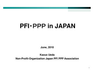 PFI ・PPP  in JAPAN