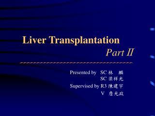 Liver Transplantation PartⅡ