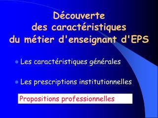 Découverte  des caractéristiques  du métier d'enseignant d'EPS