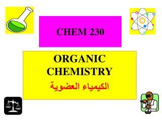 CHEM 230