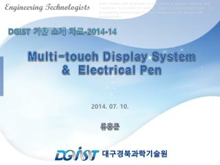 Multi-touch Display System &  Electrical Pen