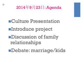 2014 年 9 月 23 日 :  Agenda