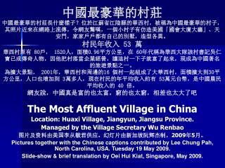 The Most Affluent Village in China Location: Huaxi Village, Jiangyun, Jiangsu Province.