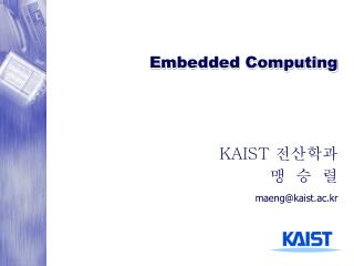 Embedded Computing
