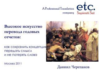 A Professional Translation  company