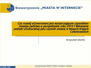 Krzysztof Głomb