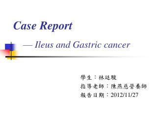 Case Report     —  Ileus and Gastric cancer