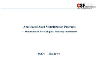 Analyses of Asset Securitization Products --- Subordinated Notes Equity Tranche Investments