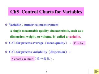 Ch5  Control Charts for Variables