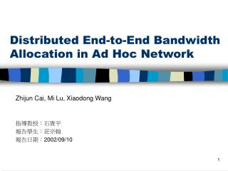 Distributed End-to-End Bandwidth Allocation in Ad Hoc Network