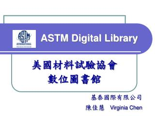 ASTM Digital Library