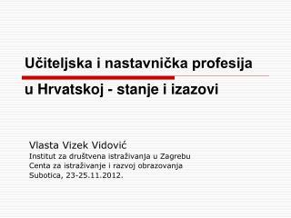 Učiteljska i nastavnička profesija u Hrvatskoj - stanje i izazovi