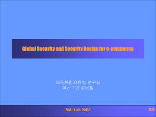 Global Security and Security Design for e-commerce