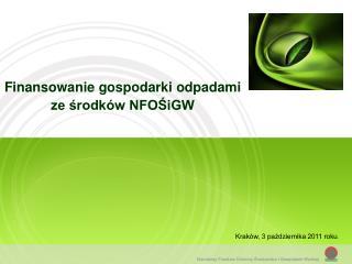 Finansowanie gospodarki odpadami ze środków NFOŚiGW