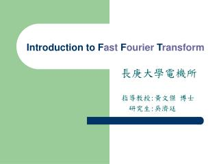 Introduction to F ast  F ourier  T ransform
