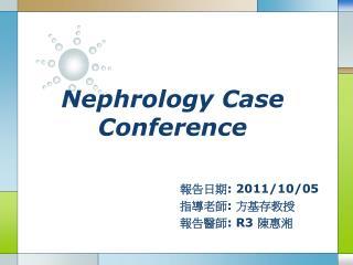 Nephrology Case Conference