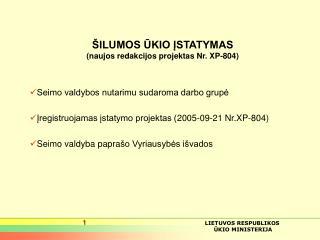 ŠILUMOS ŪKIO ĮSTATYMAS (naujos redakcijos projektas Nr. XP-804)