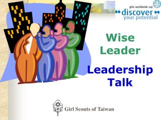 Girl Scouts of Taiwan
