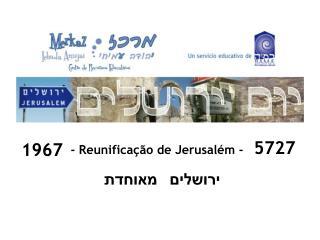 - Reunificação de Jerusalém -