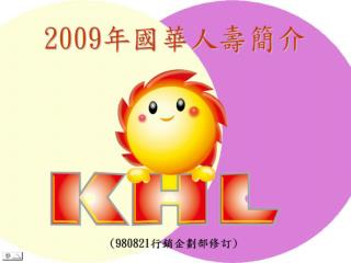 khl-02