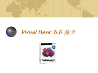 Visual Basic 6.0  簡介