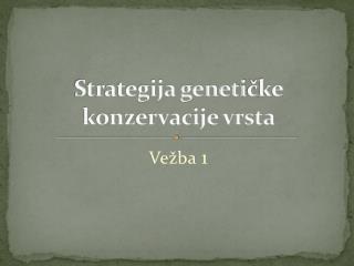 Strategija geneti čke konzervacije vrsta