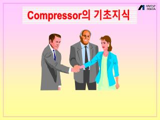 Compressor 의 기초지식