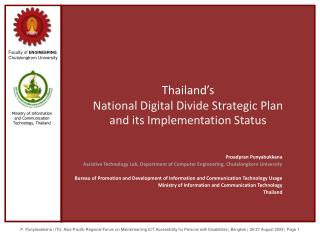 Thailand s  National Digital Divide Strategic Plan and its Implementation Status
