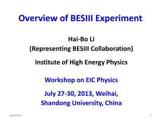 Overview of BESIII Experiment