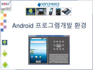 Android  ?????? ??