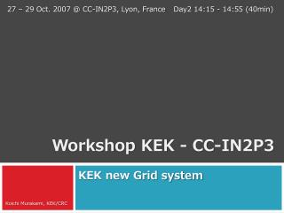 Workshop KEK - CC-IN2P3