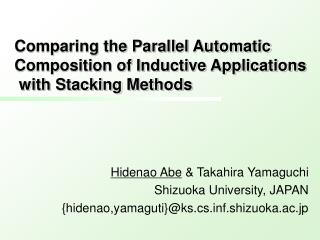 Comparing the Parallel Automatic Composition of Inductive Applications  with Stacking Methods