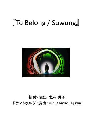 ?To Belong /  Suwung ?
