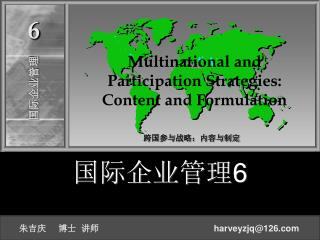 Multinational and Participation Strategies: Content and Formulation