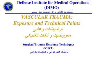 VASCULAR TRAUMA:   Exposure and Technical Points ترضیضات وعائی  معروضیت و نکات تکنیکی
